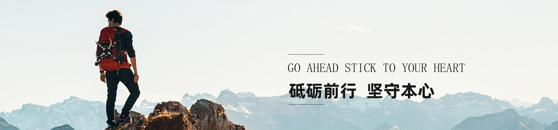 http://www.zjxdfxl.com/data/upload/202007/20200725085721_708.jpg